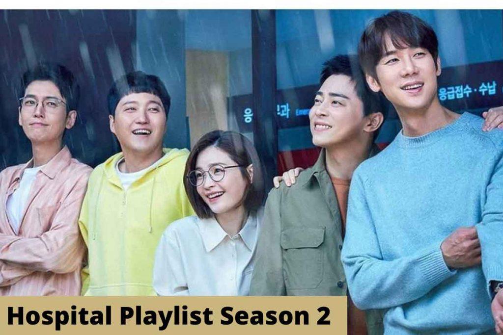 Hospital-Playlist-Season-2