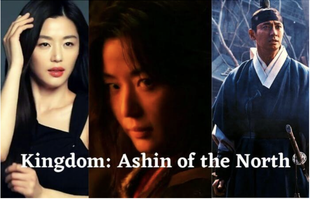 Ahsin of the North Season 1