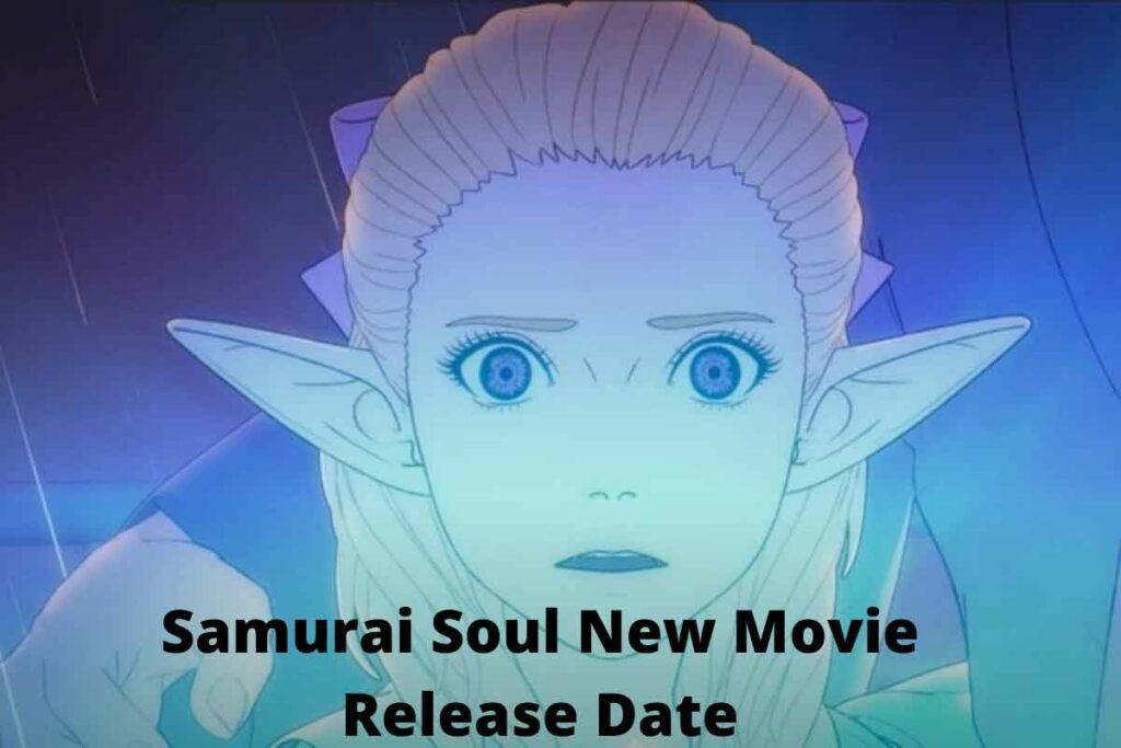 Samurai Soul New Movie Release Date